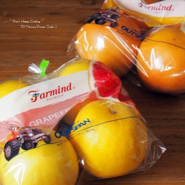 グレープフルーツ の 寒天ゼリー。