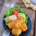 【レシピブログ連載】冷めても美味しい♩揚げない♩『むね肉と厚揚げ de ふわふわ中華チキンボール』