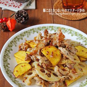 豚肉料理の新定番!「マスタード炒め」のおすすめレシピ