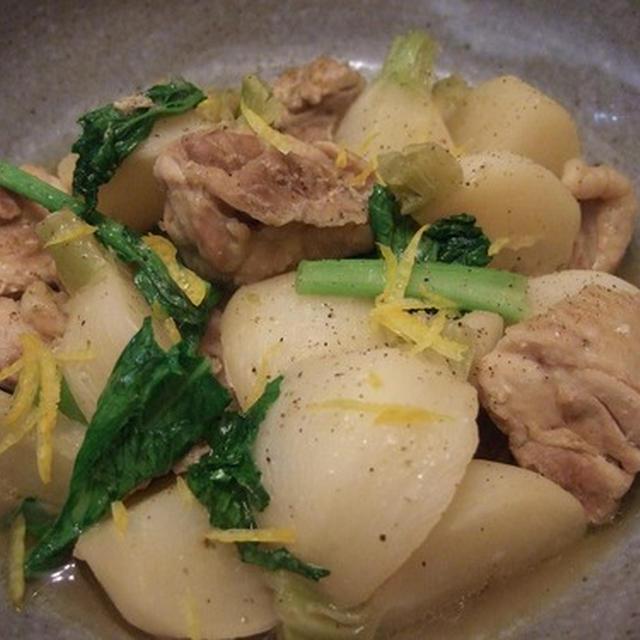 鶏もも肉と蕪の柚子胡椒風味 と 伊東で買った干物