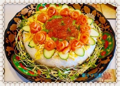 おうちランチ会「寿司ケーキ・sushi cake」♪