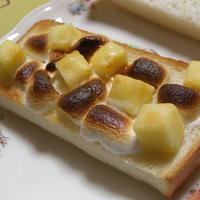 こんがりチーズ&マシュマロのトースト