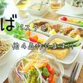 そばパスタ【食感が全然違います!!】ツナ缶まるごとレシピ by hanari(はなり)さん
