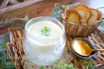 100均グラスを重ねておもてなしに♪じゃがいものクリーミーな冷製スープ『ビシソワーズ』