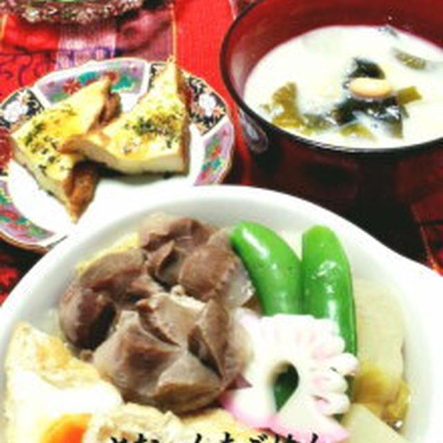 砂肝さん&卵巾着煮
