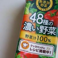 野菜ジュースで朝のポーチドエッグ。