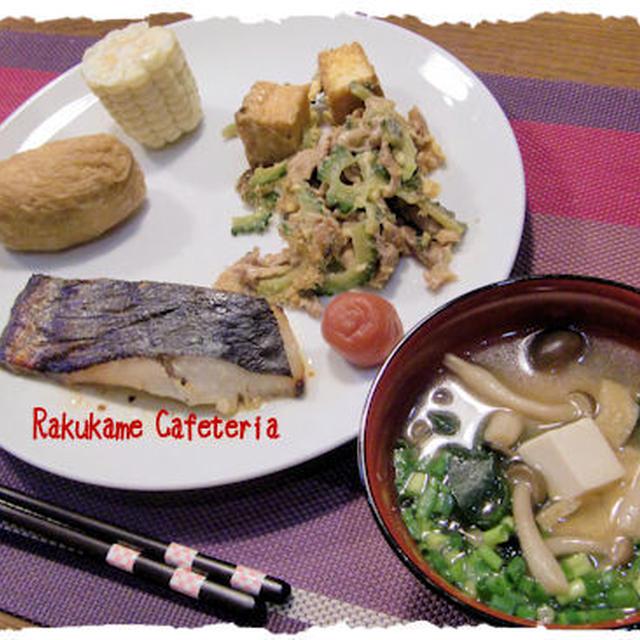 【めだいの塩麹焼き】定食♪と絹白玉団子♪
