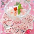 ◆材料3つ◆収穫したフレッシュいちごでフローズンヨーグルト by アップルミントさん