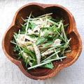 鶏胸肉と水菜の鶏ガラマヨサラダ(ヘルシー、ダイエット)