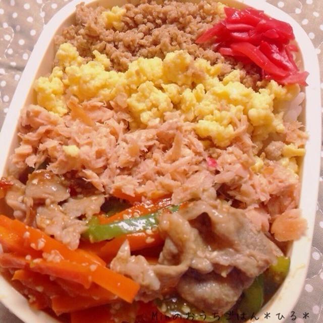 年明け最初のお弁当✳︎豚肉と野菜のスイチリ胡麻和え✳︎と朝からハイカロリー