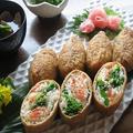 桜えびと菜の花の柚子胡椒いなり寿司 by カシュカシュさん