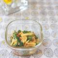 作りおき~菜の花チーズ味噌