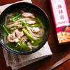 ニラともやしと豚肉の中華風スープ