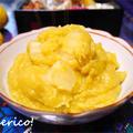 うちのお節。パイナップルきんとん by quericoさん