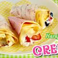 必見!クレープ屋さんみたいな原宿風のかわいいクレープの作り方と包み方 英語レシピ   海外向け日本の家庭料理動画   OCHIKERON by オチケロンさん