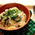 【 乾物でイタリアン】干し椎茸とマッシュルームのリゾット