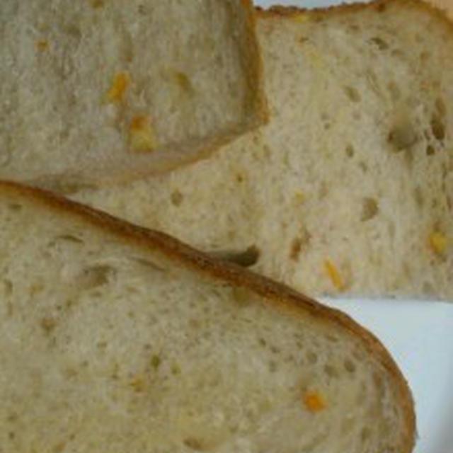 HBでオレンジくるみパン