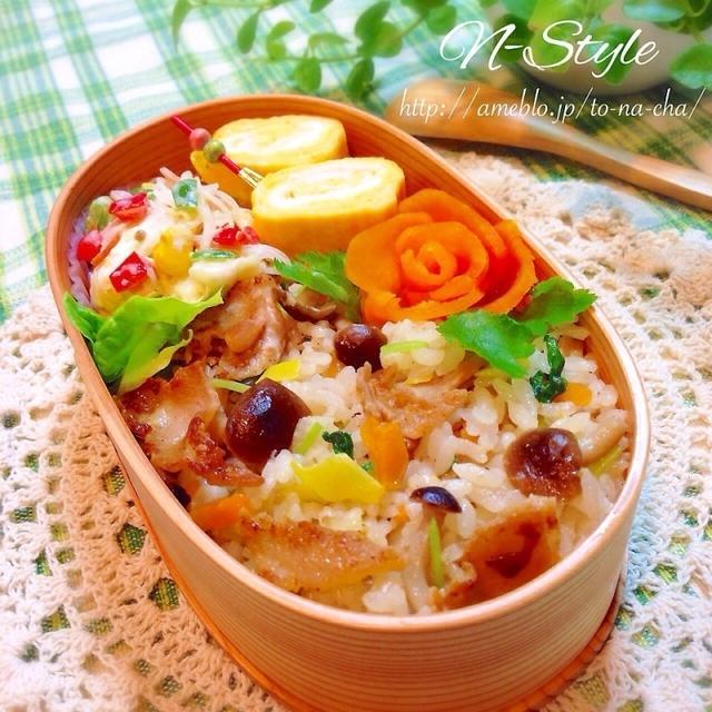 炊飯器早炊き!ネギ塩豚ピラフ弁当