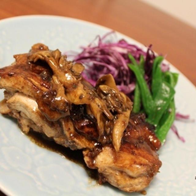 鶏肉の醤油麹バルサミコソース