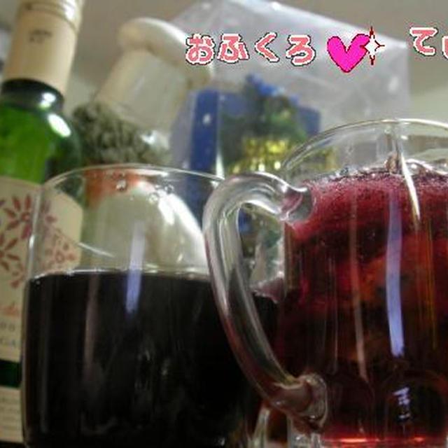 赤ワインスカッシュゼリー