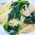 ほうれん草と魚肉ソーセージのしらたきカルボナーラ|レシピ・作り方