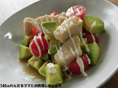 簡単★サラダチキンのわさび醤油サラダ