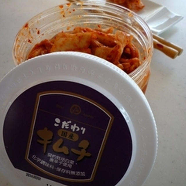 血行促進☆キムチのお味噌汁