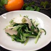 水菜と鶏胸肉の本きざみわさび和え