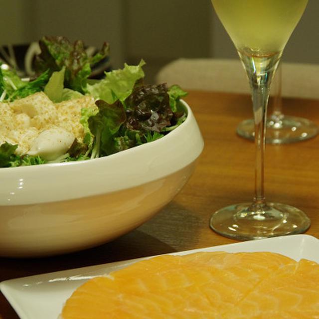 特製ごまダレの豆腐サラダ。