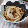 和食材でおなかに優しく!『納豆と玉ねぎのジンジャー味噌和え』レシピ【発酵食品納豆で腸活①】