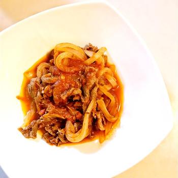 【モニター】クミンの香りの牛肉のトマト煮