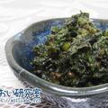 料理日記 172 / 菊芋の葉と実山椒の佃煮