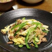 白菜と豚肉でお手軽チンジャオロース。晩ごはん。