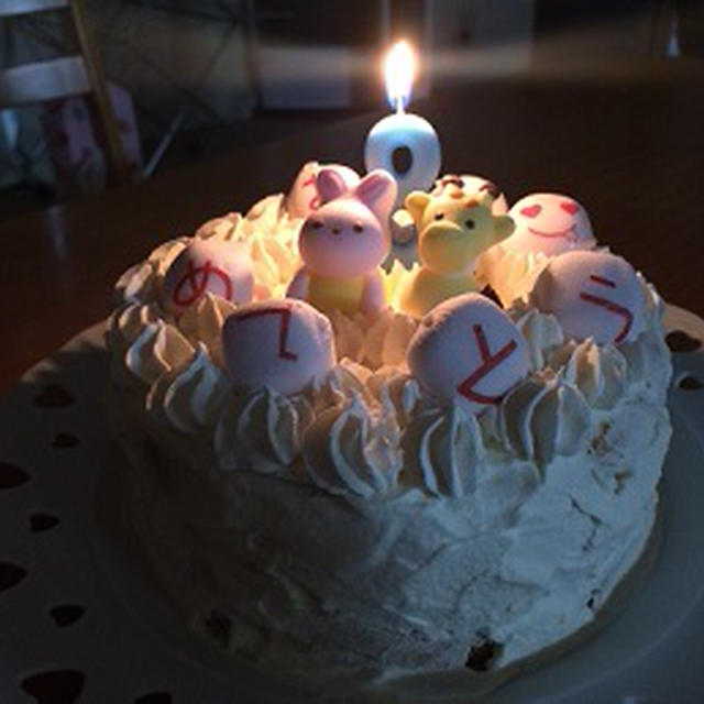 8歳誕生日