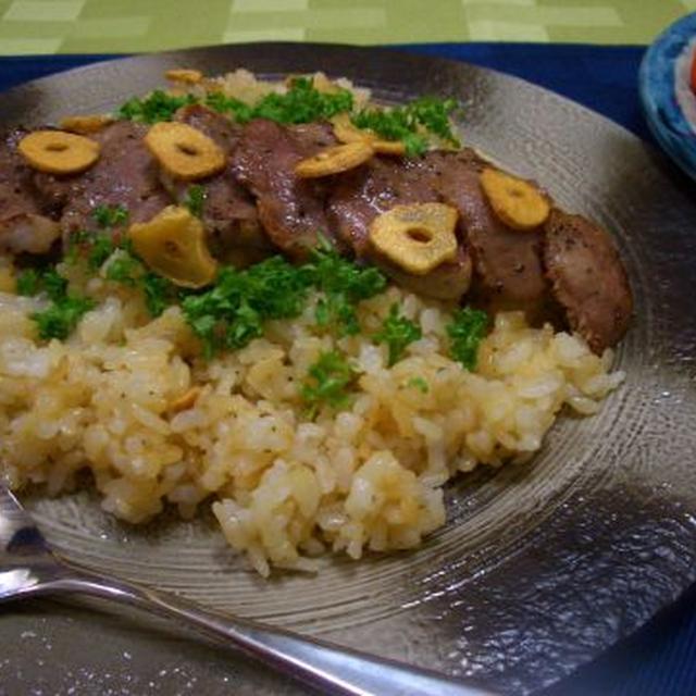 タン 塩 レシピ