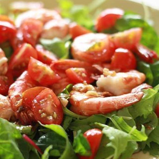 殻つき海老のエスニック焼き サラダ仕立て