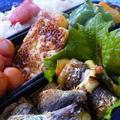 いわしのしそチーズ巻き焼き弁当~☆ by くんたんさん