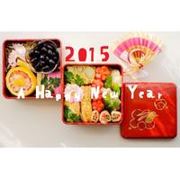 2015あけましておめでとうございます!久々更新!