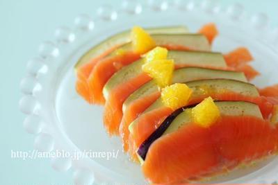 水ナスとスモークサーモンのオレンジドレッシング