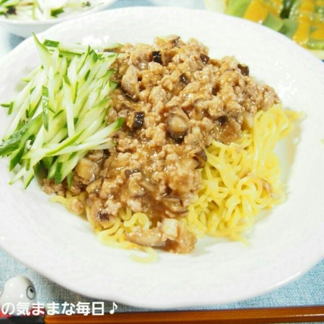 ジャージャー麺と今日のお弁当☆