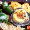 椎茸&ピーマンの肉詰め弁当 by ひろりんさん