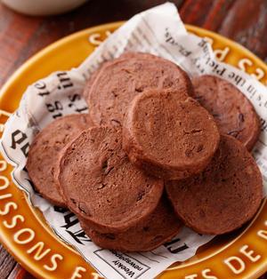 焼きショコラクッキー【#材料2つ #卵不使用 #型不要 #トースターでもオーブンでも #子供と作れる #スイーツ】と「発売前重版が決定しました!」