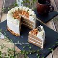 【レシピ】バタークリームのシンプルケーキ☆バタースコッチキャラメルで