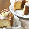 【手作り】爽やか風味♪フワフワな蜂蜜レモンのシフォンケーキ(レモンピール入り)*過熱水蒸気オーブンレンジ