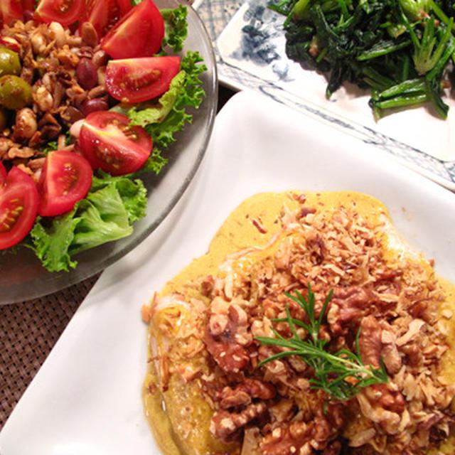 〔ワイン〕くるみ三昧パート1:鶏ササミのカレーソース、ビーンズサラダ
