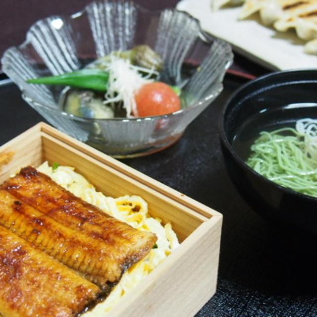 錦糸卵のうな重  茄子とオクラの冷し鉢  手作り餃子  魚素麺のお吸い物  祇園祭の後祭り