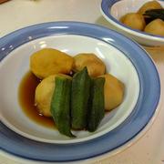 里芋とオクラのネバネバ煮
