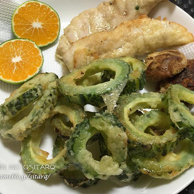 ガーリックを効かせたゴーヤとササミのスタミナ天ぷら|スパイス大使