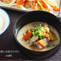 おだしでおいしい一汁一菜レシピ「根菜とお豆のかす汁」*ヤマキだし部