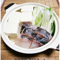 ★ネギと豆腐のシンプルたらちり鍋★